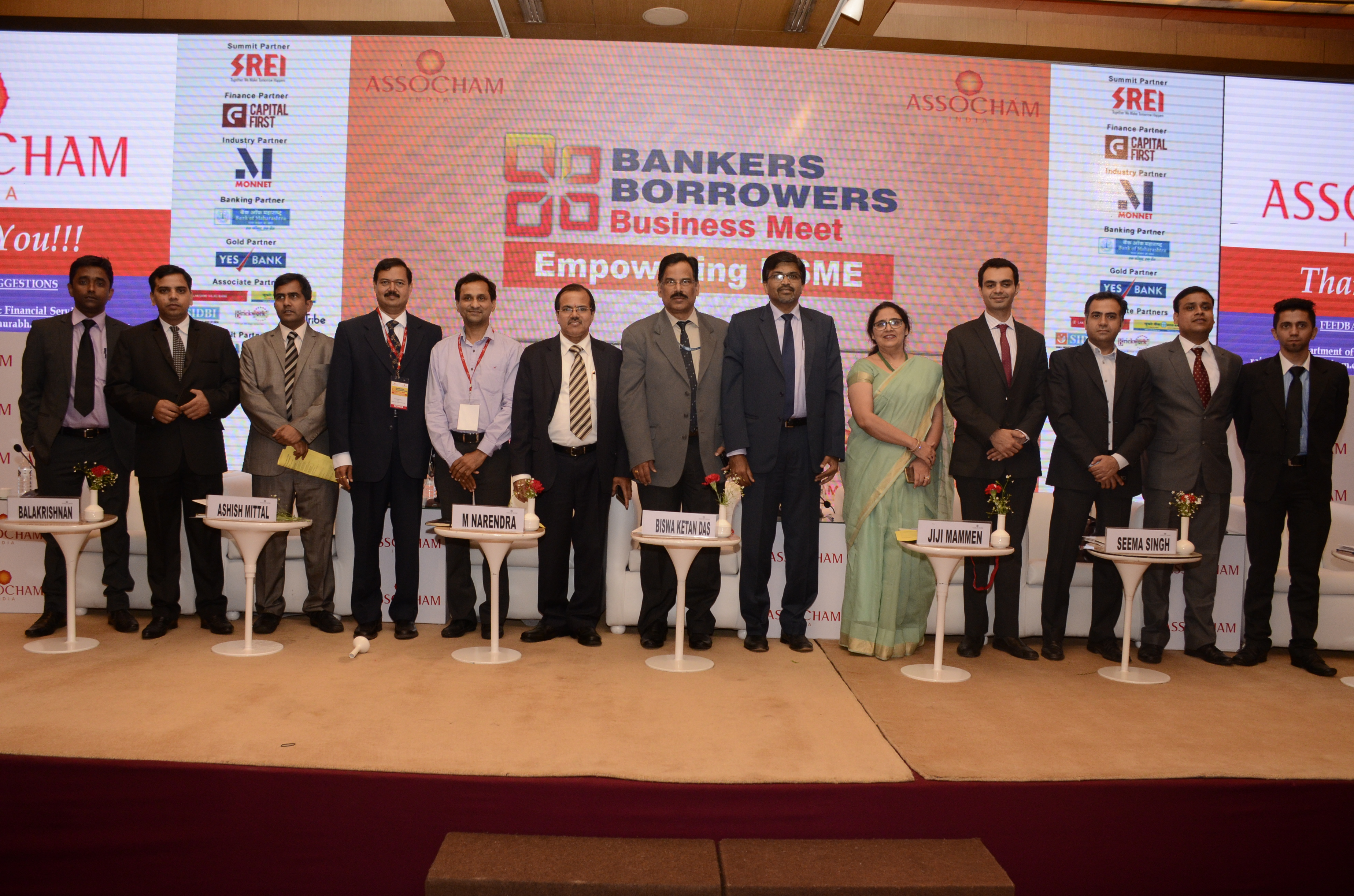 ASSOCHAM Bankers Borrowers Business Meet
