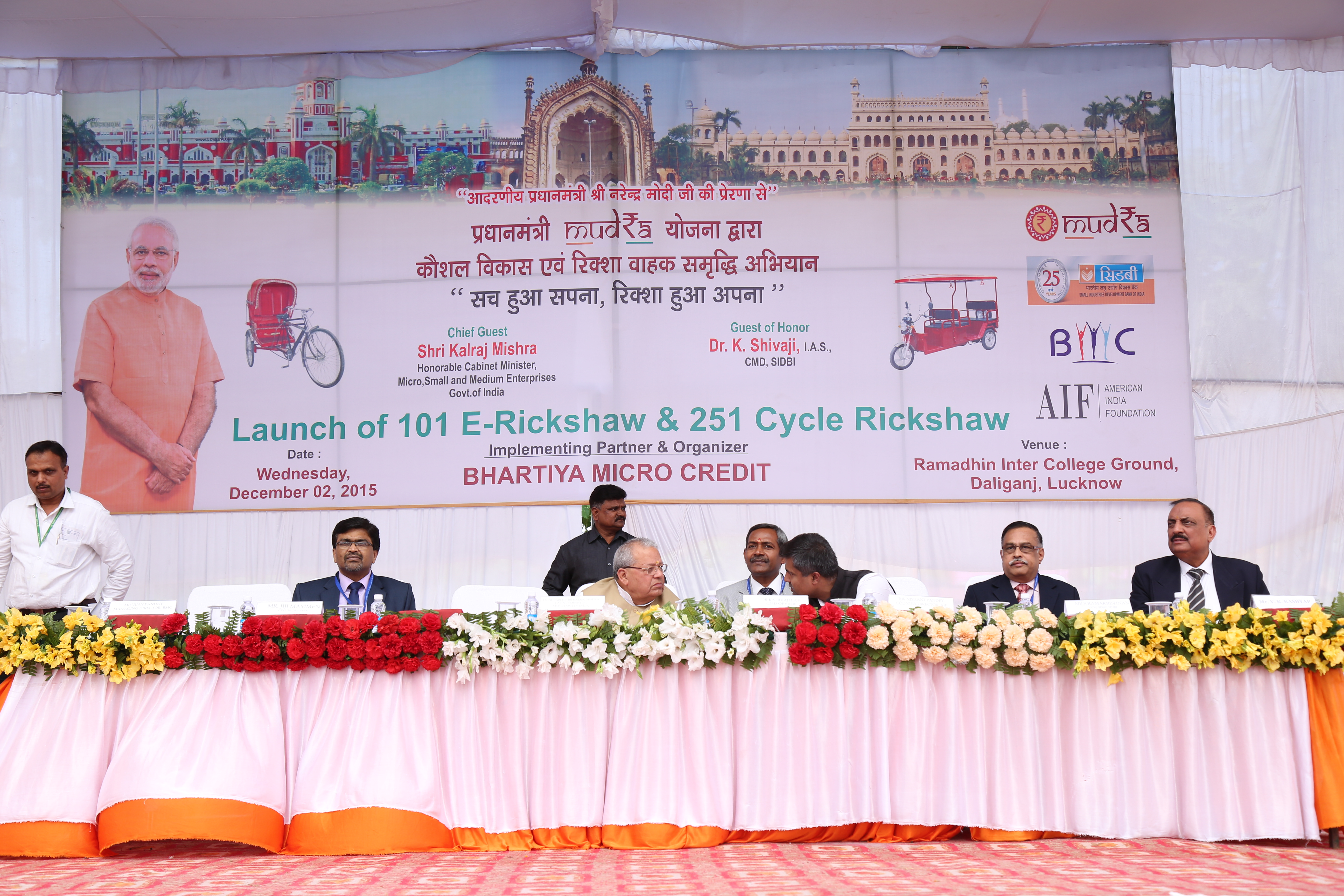 Launch of E-Rickshaw at Lucknow